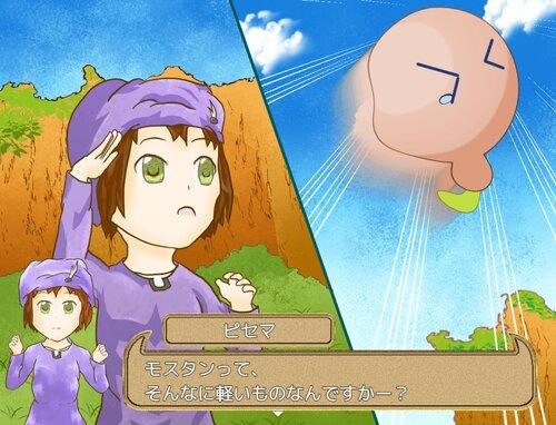 導き手つどう谷 Game Screen Shot2