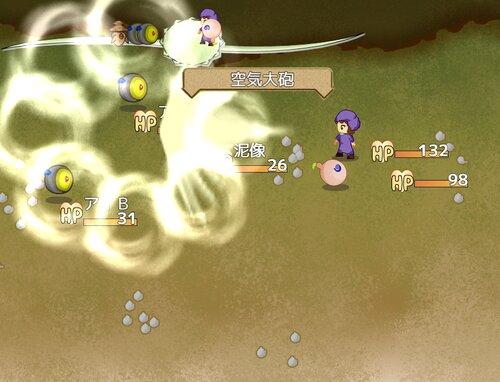 導き手つどう谷 Game Screen Shot3