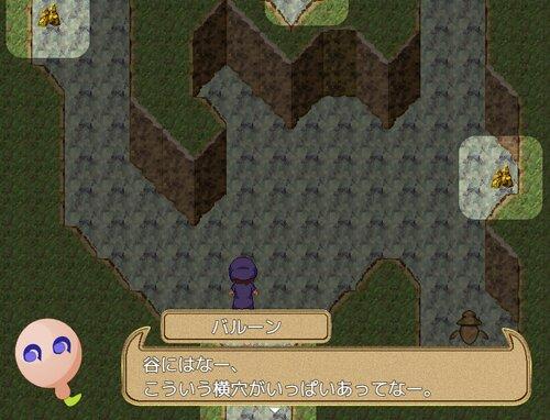 導き手つどう谷 Game Screen Shot5