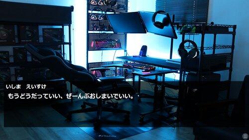 もぺもぺゲームザ・エディション Game Screen Shot3