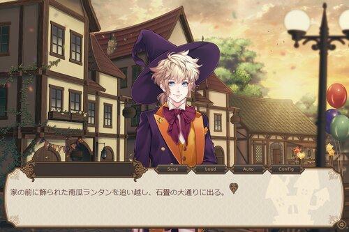 GrimmparadeRomance Game Screen Shot2