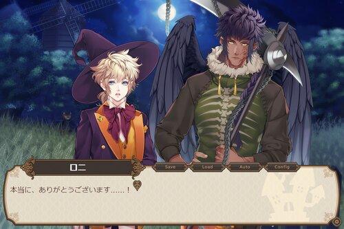 GrimmparadeRomance Game Screen Shot4