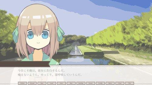 Flower Game Screen Shot1