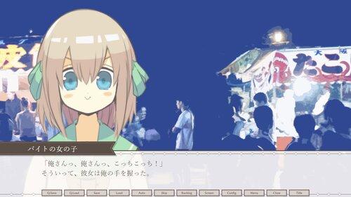 Flower Game Screen Shot4
