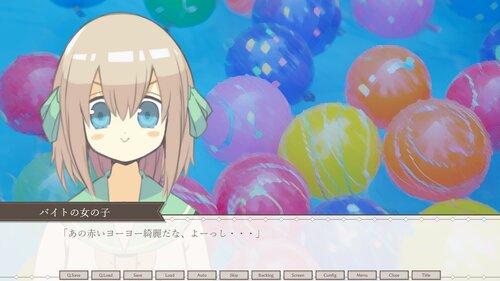 Flower Game Screen Shot5
