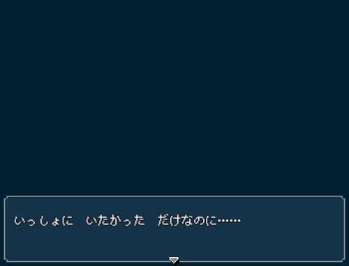 ダチュラの夢 Game Screen Shot2