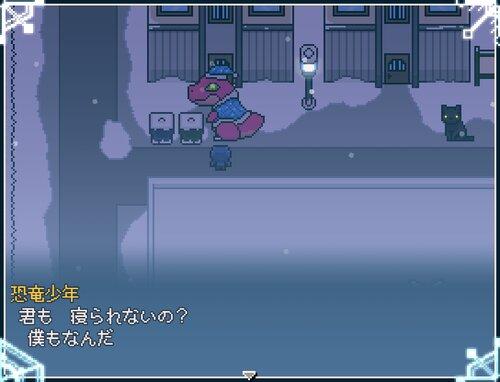 恋は雪と溶け Game Screen Shot2