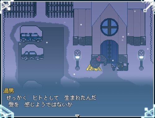 恋は雪と溶け Game Screen Shot5