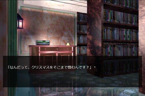 Ebenezer Game Screen Shot