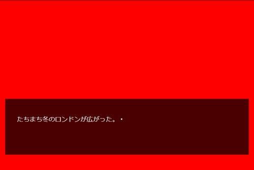 Ebenezer Game Screen Shot3