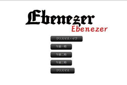 Ebenezer Game Screen Shots