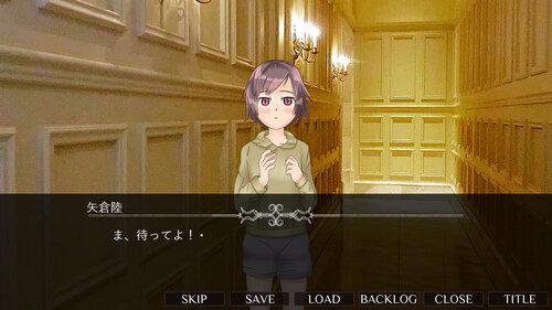 惨劇の館なんてこわくない! Game Screen Shot2