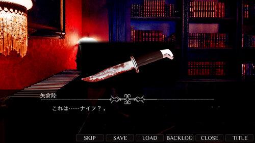 惨劇の館なんてこわくない! Game Screen Shot4