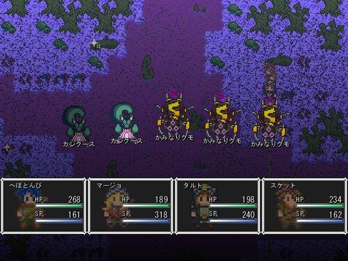 ショートファンタジー ミカイルの大地 Game Screen Shot2