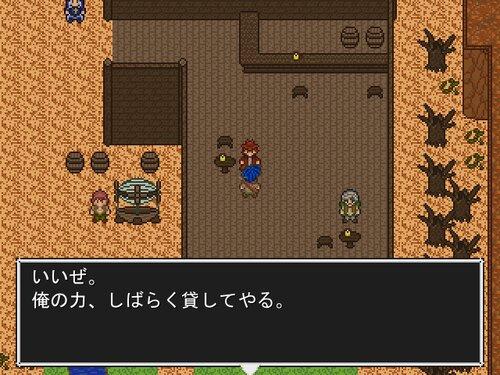 ショートファンタジー ミカイルの大地 Game Screen Shot4