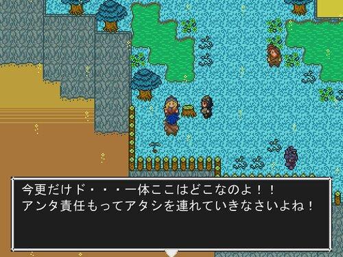 ショートファンタジー ミカイルの大地 Game Screen Shot5