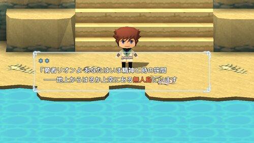 無人島の勇者 Game Screen Shot