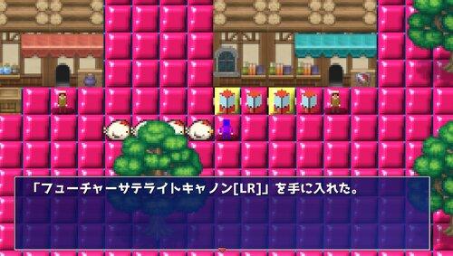 ガチャガチャ王国の危機 Game Screen Shot