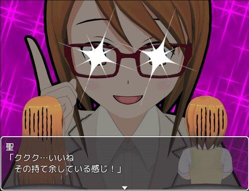 思春期戦士ムラムラン~解放!出会った二人!~ Game Screen Shot