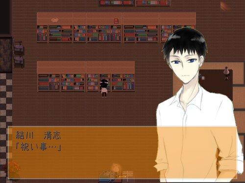 雨月の言祝ぎ Game Screen Shot2