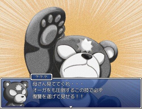 熊羆伝~YUHIDEN~ Game Screen Shot1
