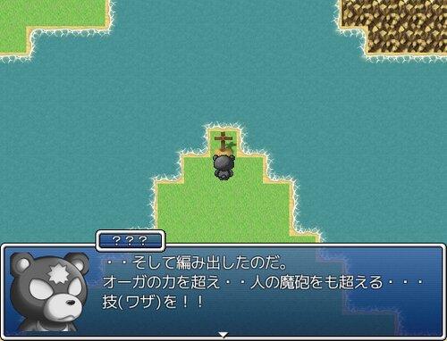 熊羆伝~YUHIDEN~ Game Screen Shot2