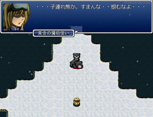 熊羆伝~YUHIDEN~ Game Screen Shot3