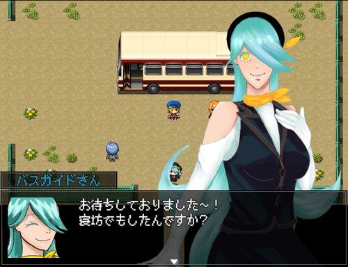 ぎぶゆー・ざ・らすととりっぷ! Game Screen Shot4