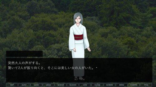 さんさいとり Game Screen Shot1