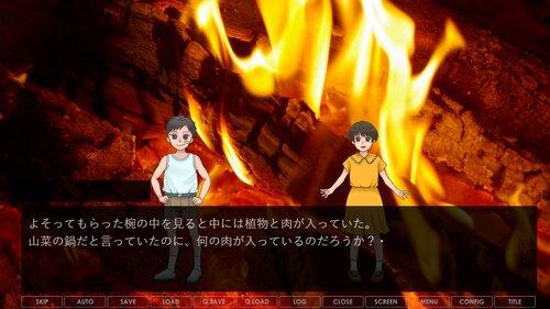 さんさいとり Game Screen Shot2