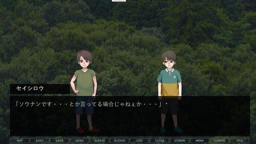 さんさいとり Game Screen Shot4
