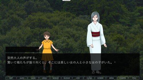 さんさいとり Game Screen Shot5