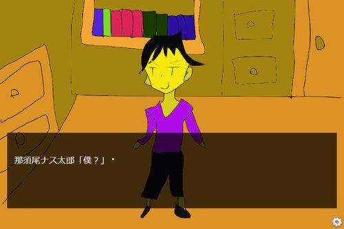 変装名人を探せ Game Screen Shot5