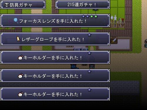 ForceLagoon~そして彼らは星の夢を見た~ Game Screen Shot2