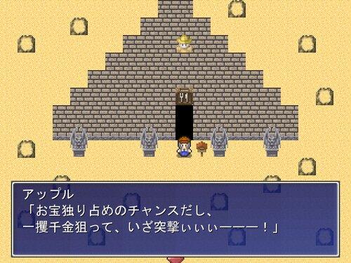 UDK Game Screen Shot1