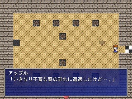 UDK Game Screen Shot2