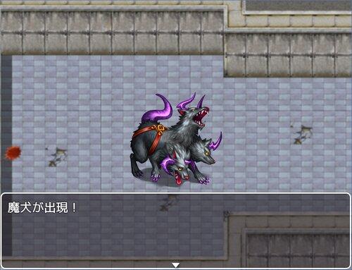 地獄に堕ちる前に Game Screen Shot3