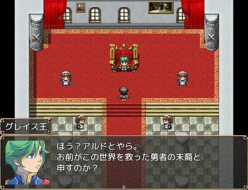 勇者という役割を消し去るのが私の使命になりました。 Game Screen Shot1