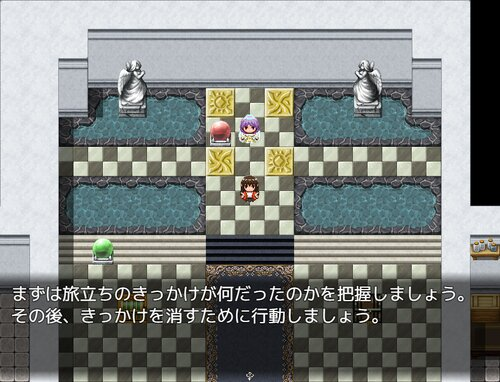 勇者という役割を消し去るのが私の使命になりました。 Game Screen Shot2