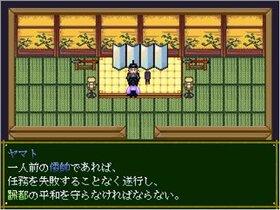 倭帥記~wasuiki~ Game Screen Shot3