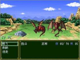 倭帥記~wasuiki~ Game Screen Shot5