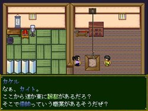 倭帥記~wasuiki~ Game Screen Shots