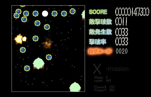 X-mission Game Screen Shot1