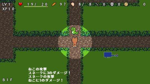 ねころーぐ Game Screen Shot2
