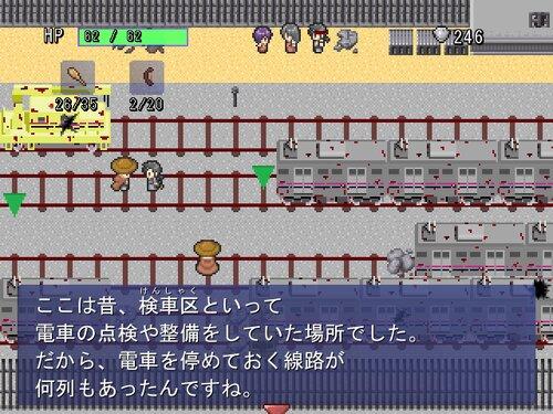 FURY SWORD ~IMPACT EVENT~ Game Screen Shot2