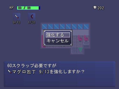 FURY SWORD ~IMPACT EVENT~ Game Screen Shot5