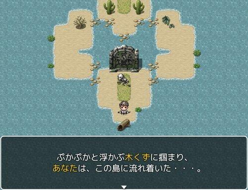 LUGH Game Screen Shot1