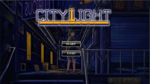 City Light re-float Game Screen Shot