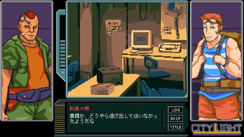 City Light re-float Game Screen Shot2