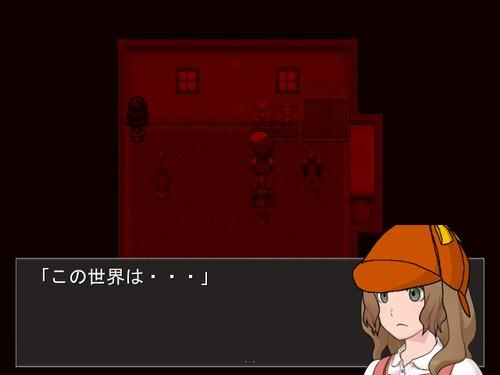 魔法少女ロコナちゃん Game Screen Shot1